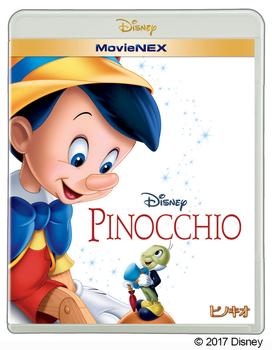 20170310_Pinocchio_release_image.jpg