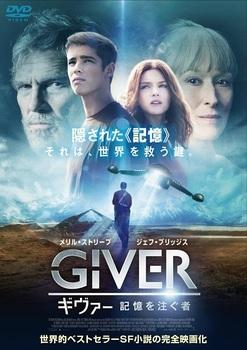 DVD_rental.jpg_rgb.jpg