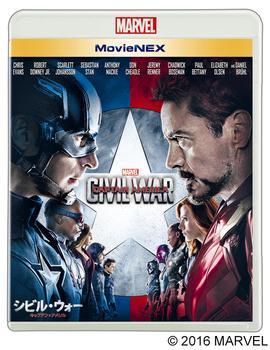 シビル・ウォー/キャプテン・アメリカ_MovieNEX_ジャケット画像.jpg