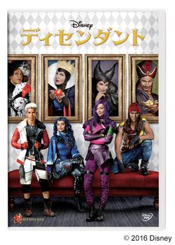 ディセンダント_DVD_ジャケット画像.jpg