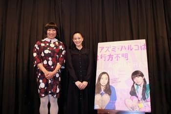 オフィシャル写真.JPG