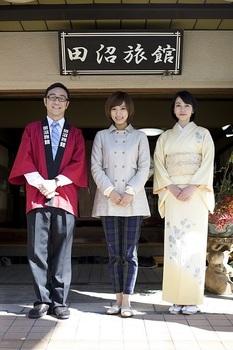 映画「田沼旅館の奇跡」メイン写真.jpg