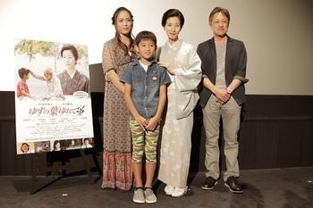 YUZUNOHAYURETE_Aug2.jpg